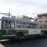 Valparaiso - Trolley