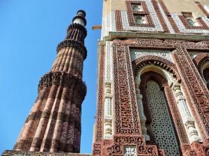 New Delhi - Qutub Minar