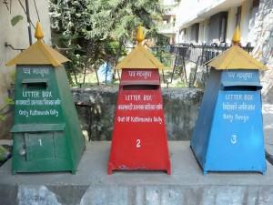 Katmandou - Boites aux lettres