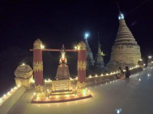 Bagan - Pagode Minochantha